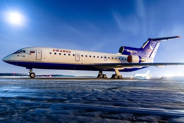 Авиакомпания Ижавиа | AviaHosting