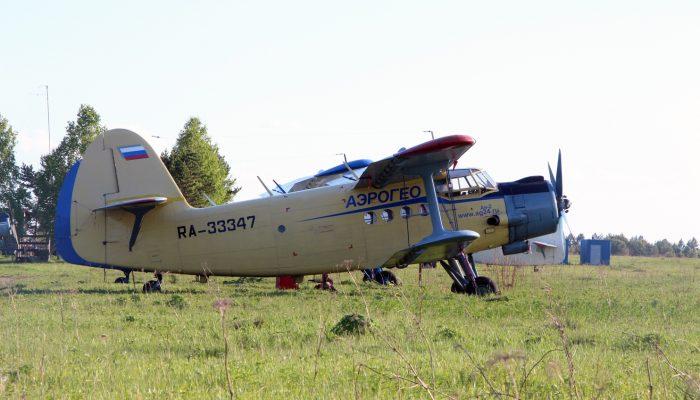 Ан-2Р Авиакомпании АэроГео