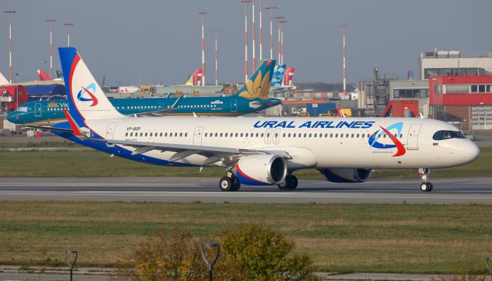 Airbus A321 Neo Авиакомпании Уральские Авиалинии