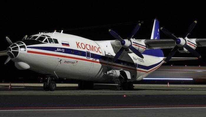 Ан-12Б Авиакомпании Космос