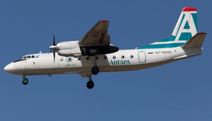 Ан-24 Авиакомпании Ангара