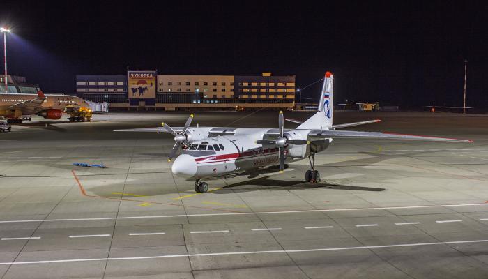 Ан-24РВ Авиакомпании ЧукотАвиа