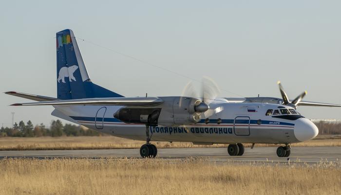 An-24RV Polar Airways