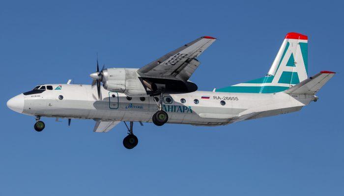 An-26-100 Angara