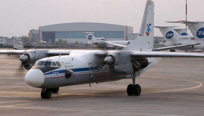 An-26-100 Kostroma Air Enterprise