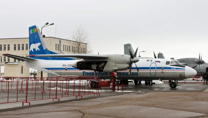 Ан-26 Полярных Авиалиний