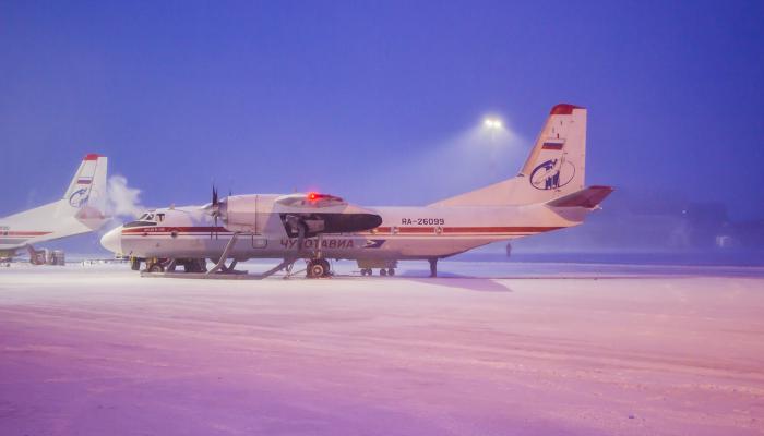 An-26B-100 ChukotAvia Airlines