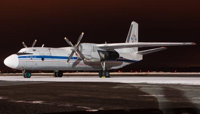 An-26B-100 Kostroma Air Enterprise
