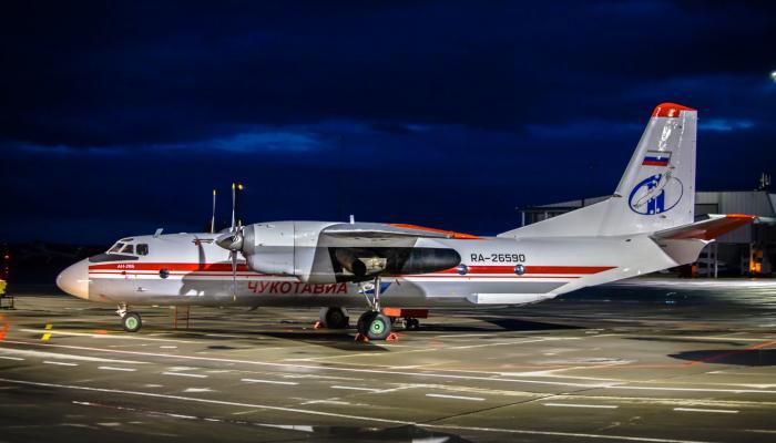 Ан-26Б Авиакомпании ЧукотАвиа