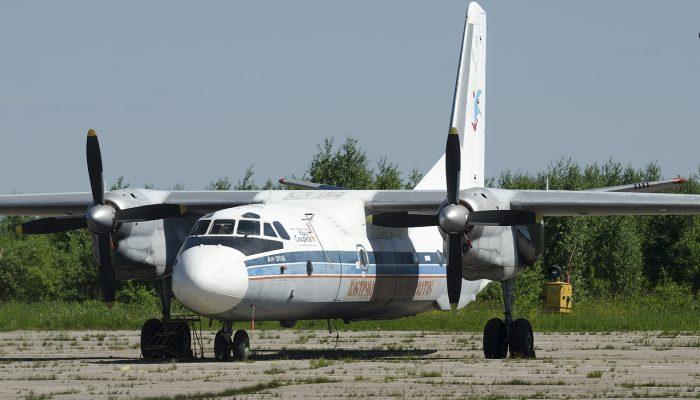 An-26B Kostroma Air Enterprise