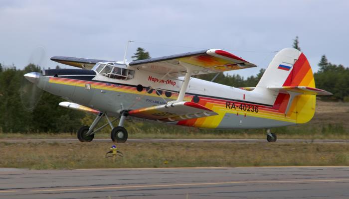An-2MS NMUA