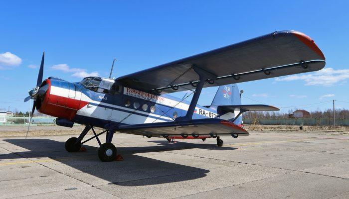 An-2P Kostroma Air Enterprise