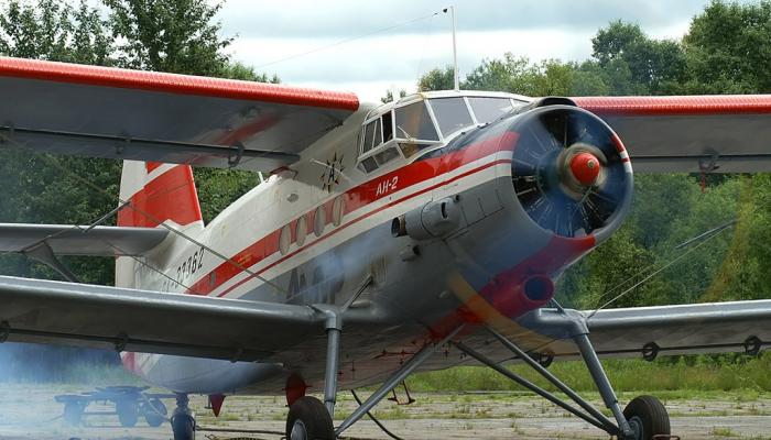 Ан-2Р Авиакомпании Амур