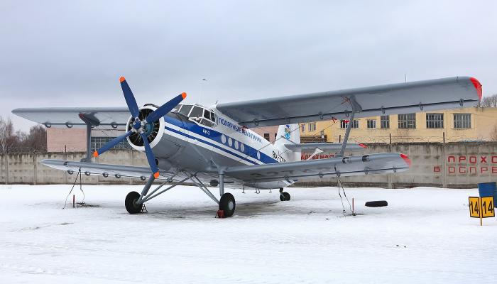 Ан-2Р Полярных Авиалиний