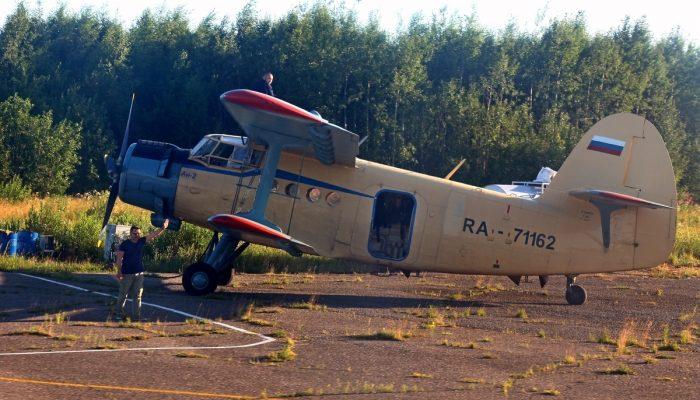 An-2R Vologda Air Enterprise