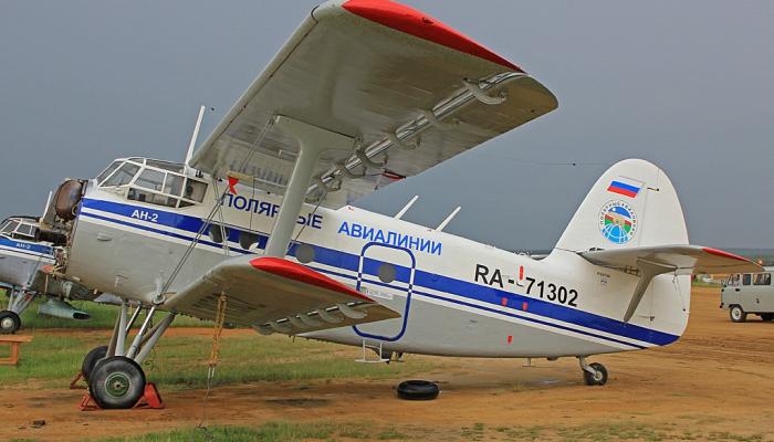 An-2T Polar Airways