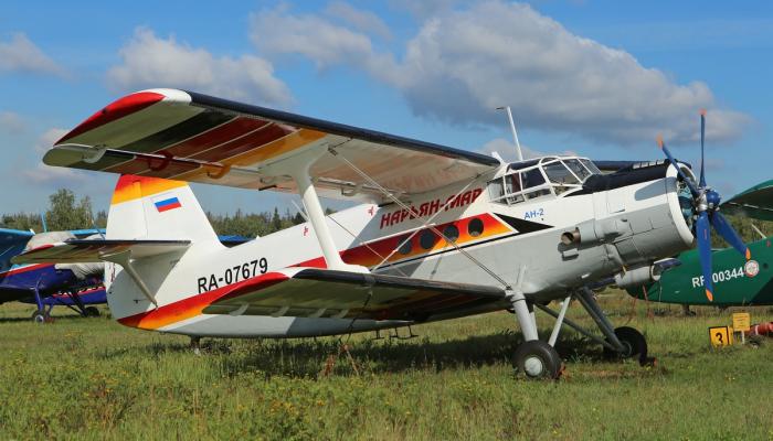 An-2TP NMUA