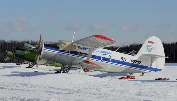 An-2TP Polar Airways
