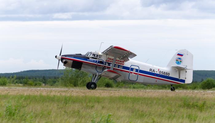 An-3T Polar Airways