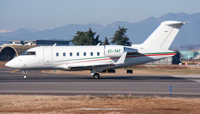 Bombardier CL-600-2B16 Авиакомпании ЮВТ Аэро