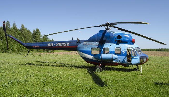 Mi-2 Kostroma Air Enterprise