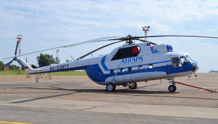 Ми-8 Авиакомпании Ангара