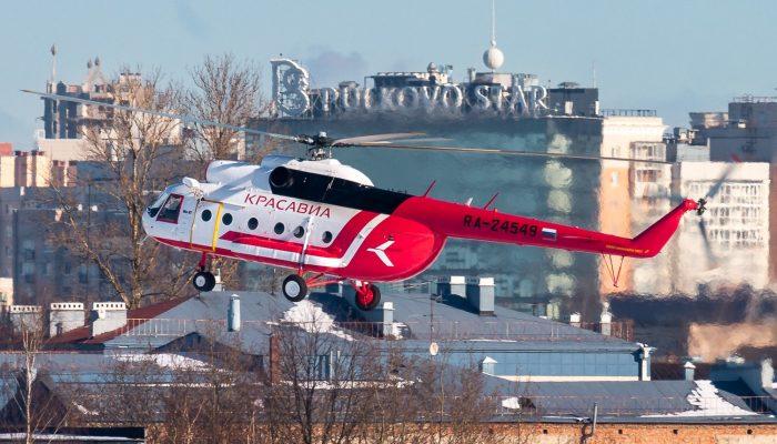 Ми-8Т Авиакомпании КрасАвиа