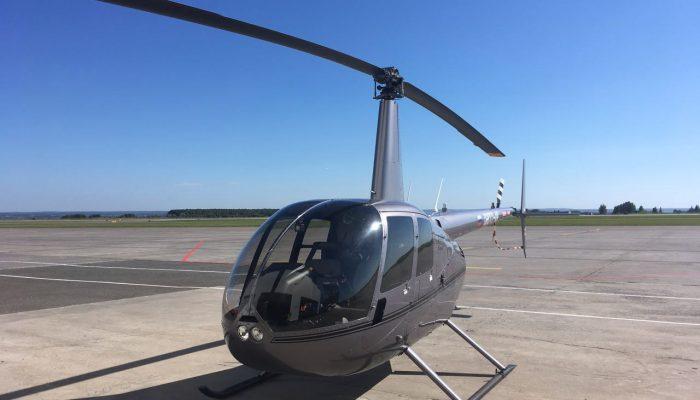 Robinson R44 авиакомпании Авиасервис