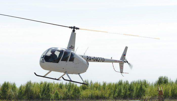 R44 Авиакомпании Баркол