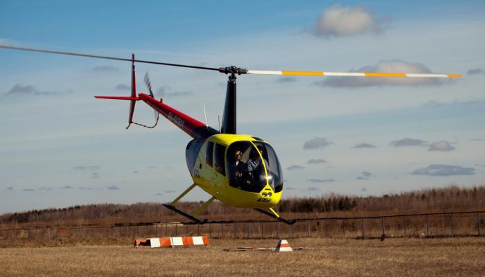 Robinson R44 Авиакомпании Ютэйр