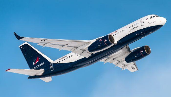Tu-204-300 Kosmos Airlines