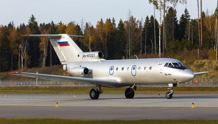 Як-40К Авиакомпании Баркол