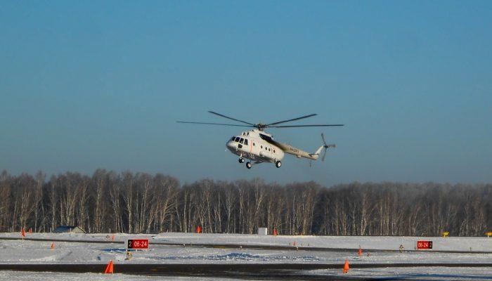 Ми-8МТВ1 Авиакомпании АэроГео