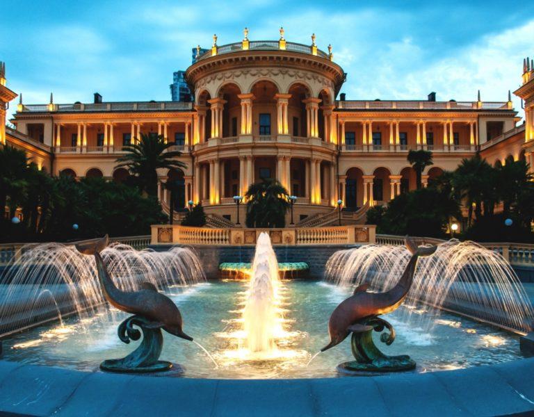 Сочи, Россия — 469 отелей