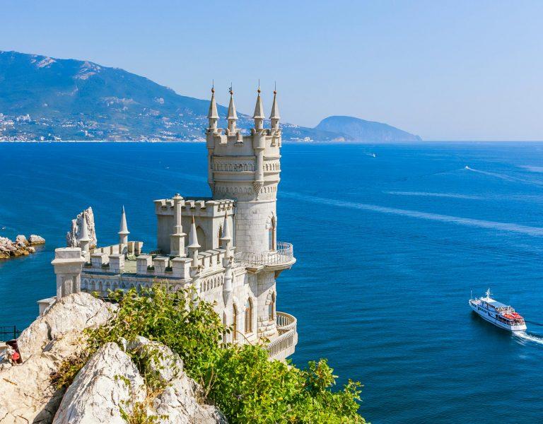 Ялта, Крым — 302 отеля